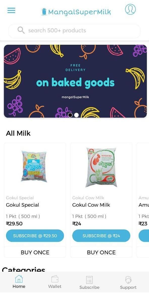 Mangal Super Milk Android App